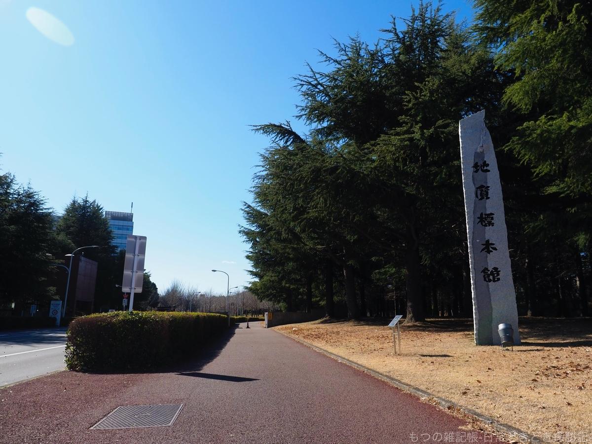 f:id:exceed-yukikaze:20200205194132j:plain
