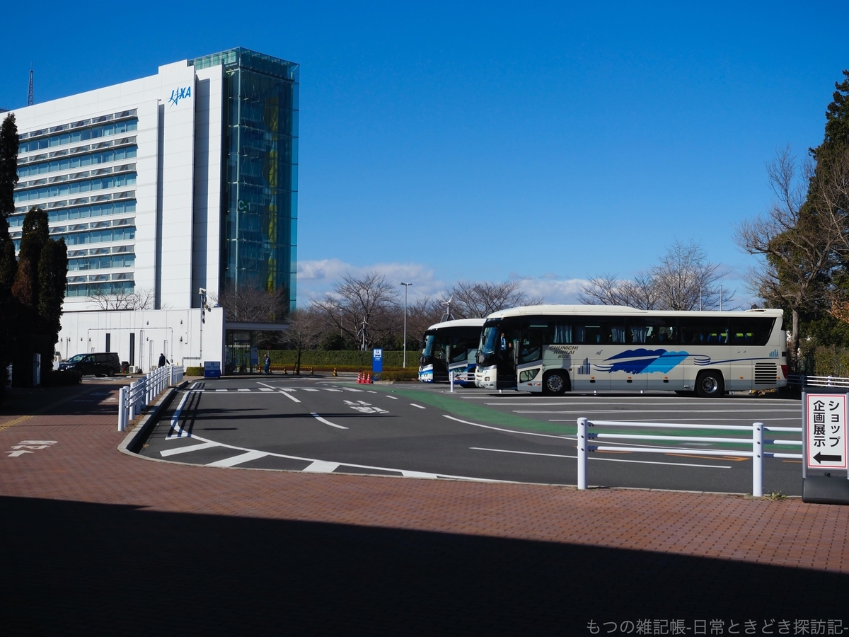 f:id:exceed-yukikaze:20200205200508j:plain