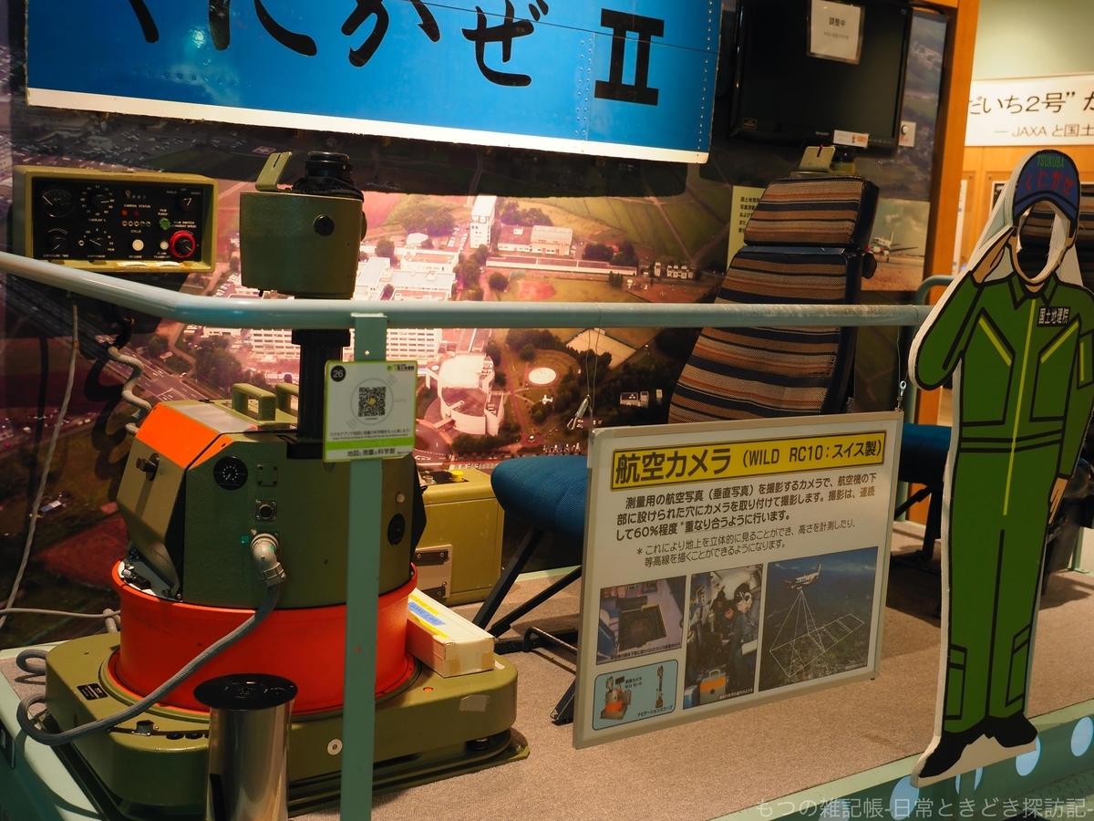 f:id:exceed-yukikaze:20200205201334j:plain