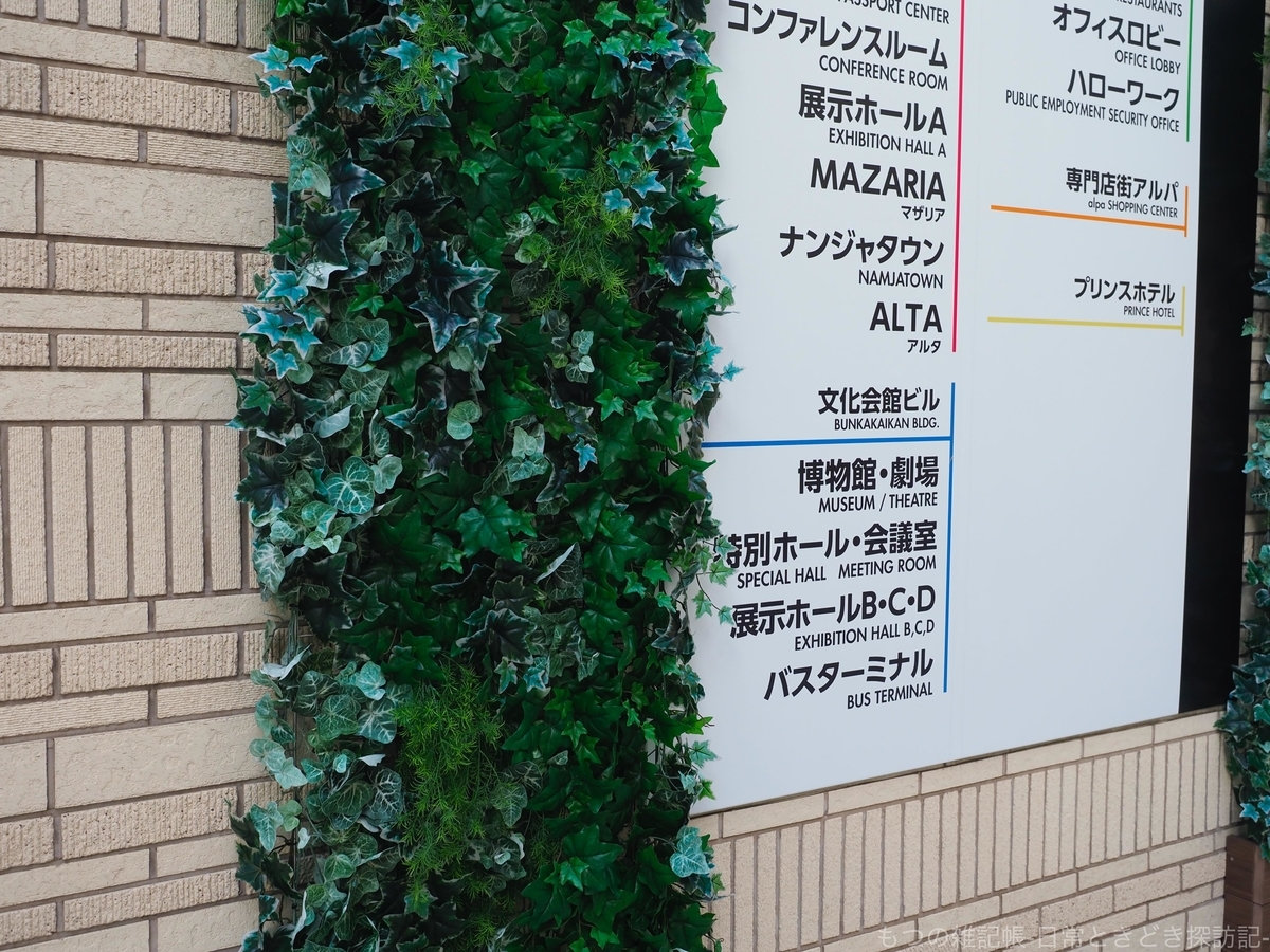 f:id:exceed-yukikaze:20200206200619j:plain