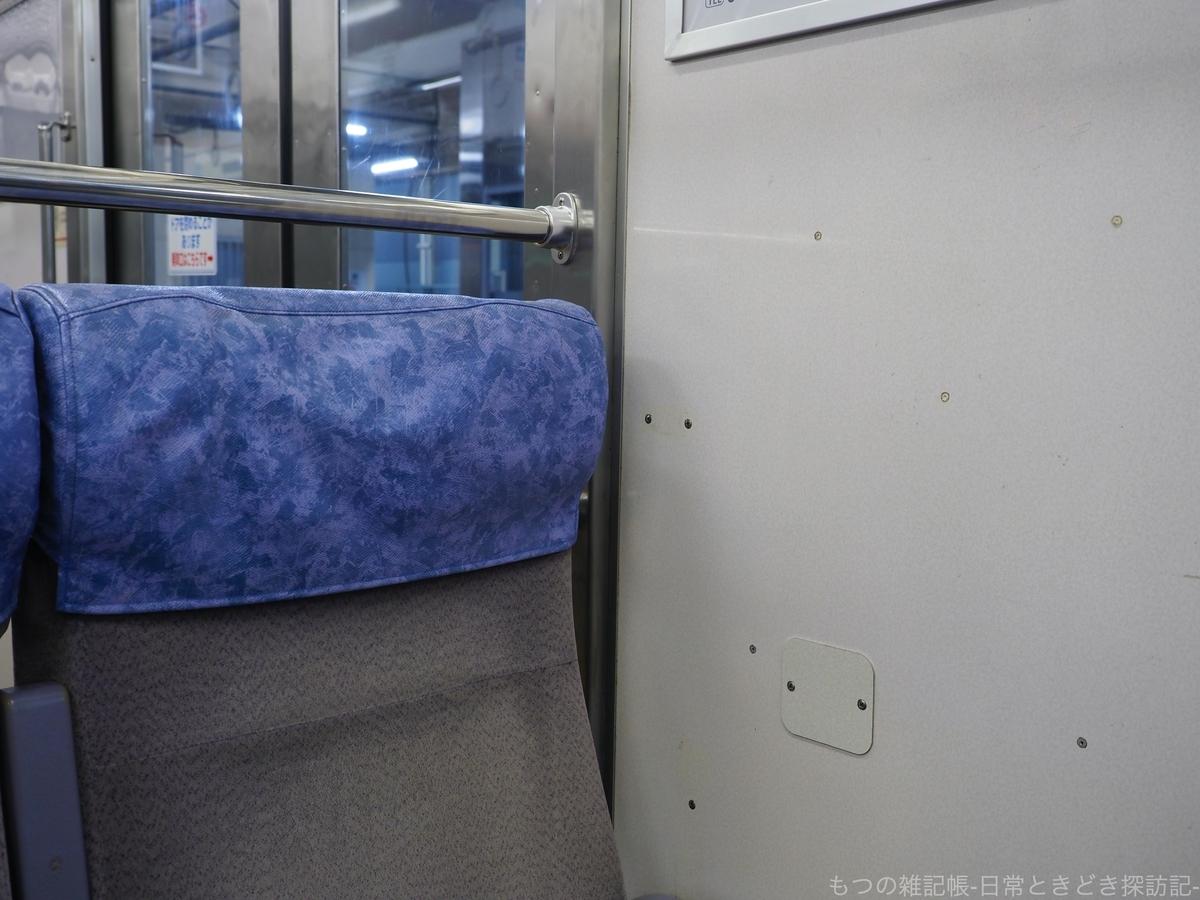 f:id:exceed-yukikaze:20200213190446j:plain
