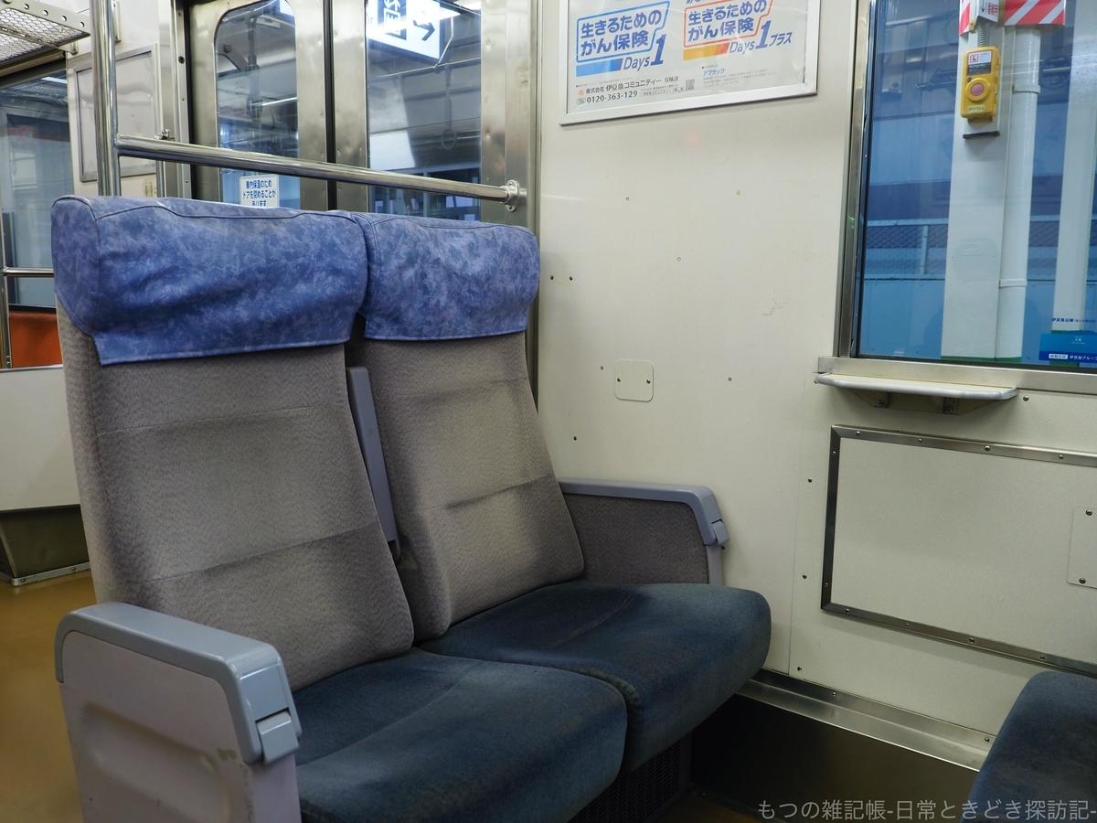 f:id:exceed-yukikaze:20200213190514j:plain