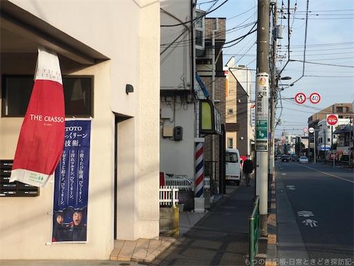 f:id:exceed-yukikaze:20200302131927j:plain