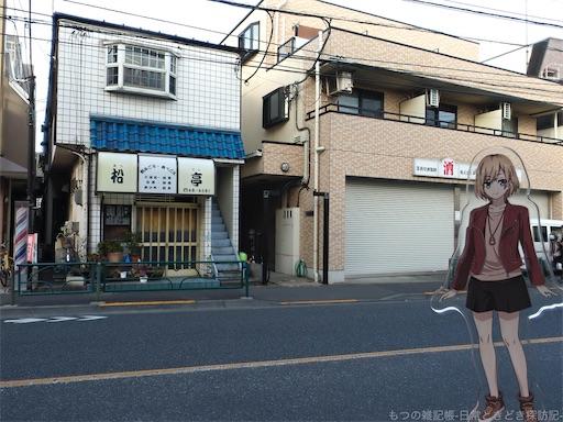 f:id:exceed-yukikaze:20200302131959j:image