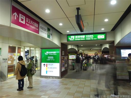 f:id:exceed-yukikaze:20200302132151j:plain