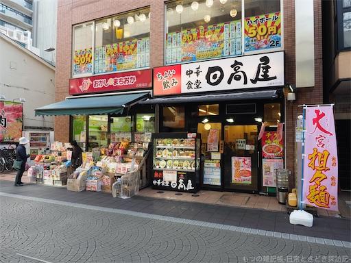 f:id:exceed-yukikaze:20200302132345j:plain