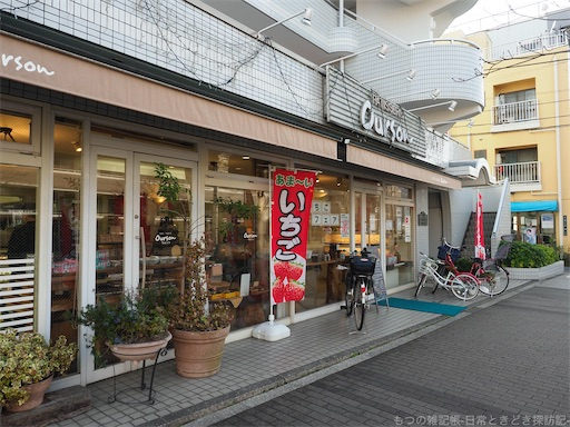 f:id:exceed-yukikaze:20200302132359j:plain