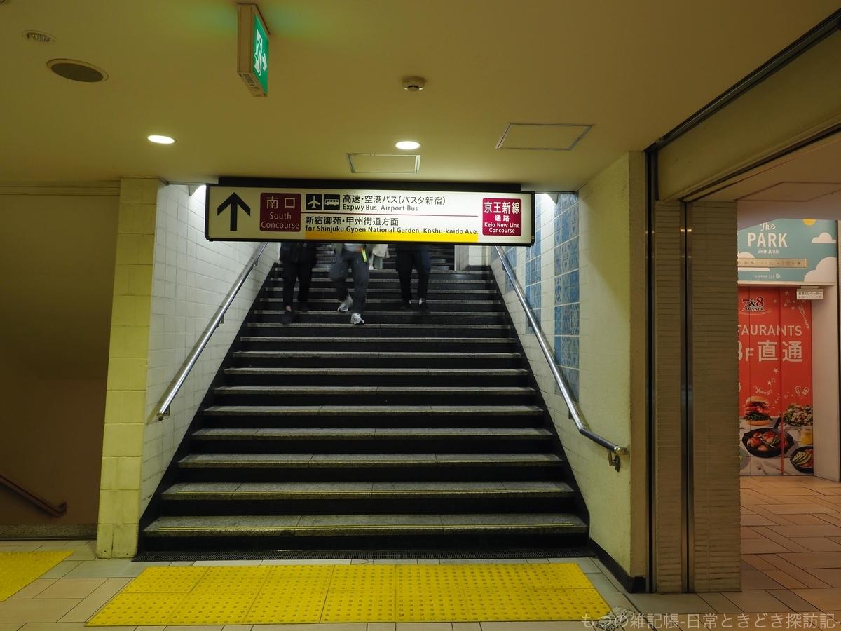 f:id:exceed-yukikaze:20200308134105j:plain