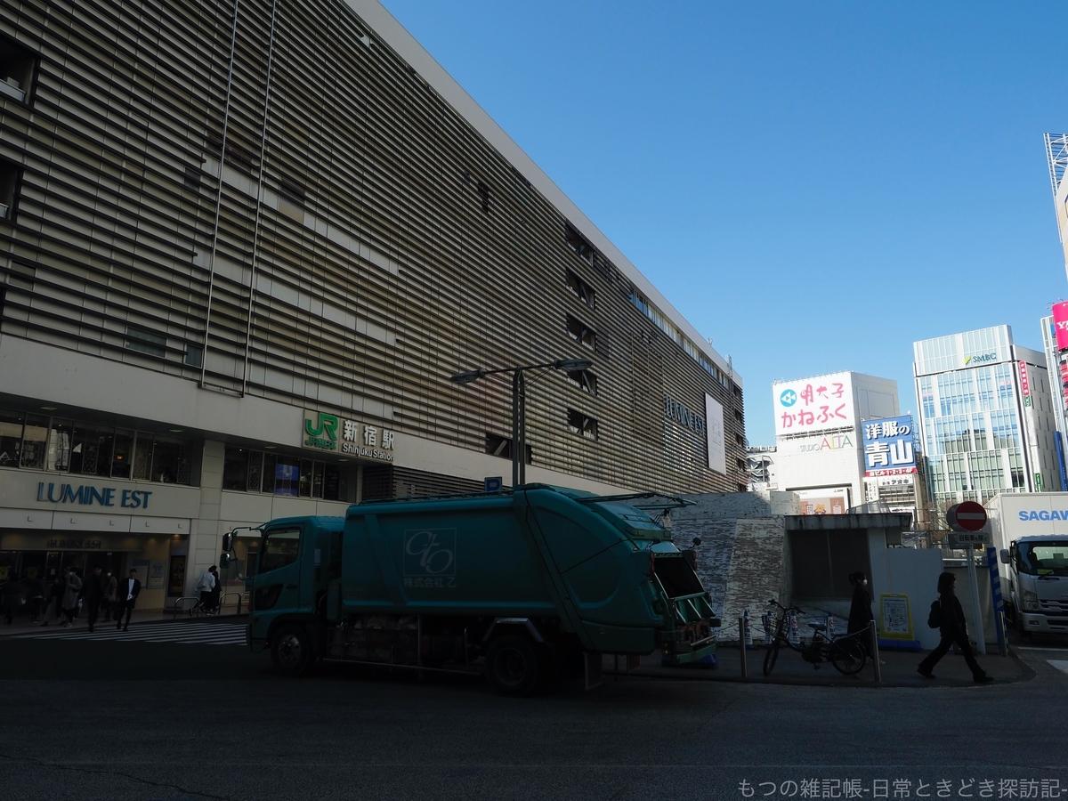 f:id:exceed-yukikaze:20200308134127j:plain