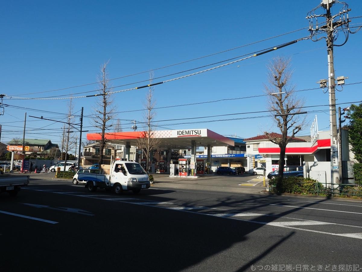 f:id:exceed-yukikaze:20200308135705j:plain