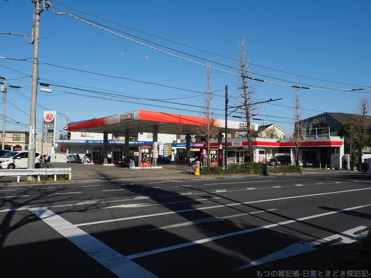 f:id:exceed-yukikaze:20200308135716j:plain