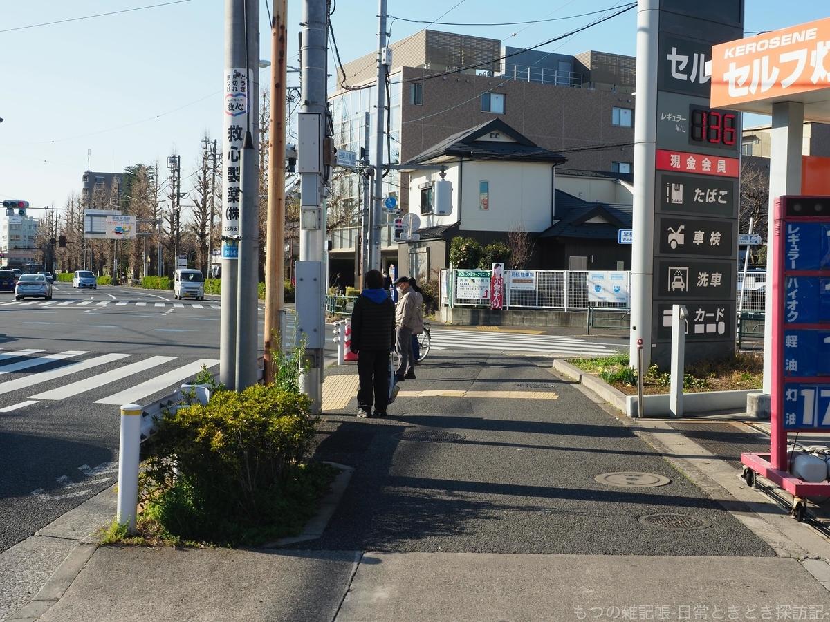 f:id:exceed-yukikaze:20200308135906j:plain
