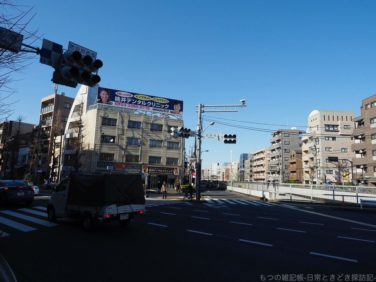 f:id:exceed-yukikaze:20200308140315j:plain