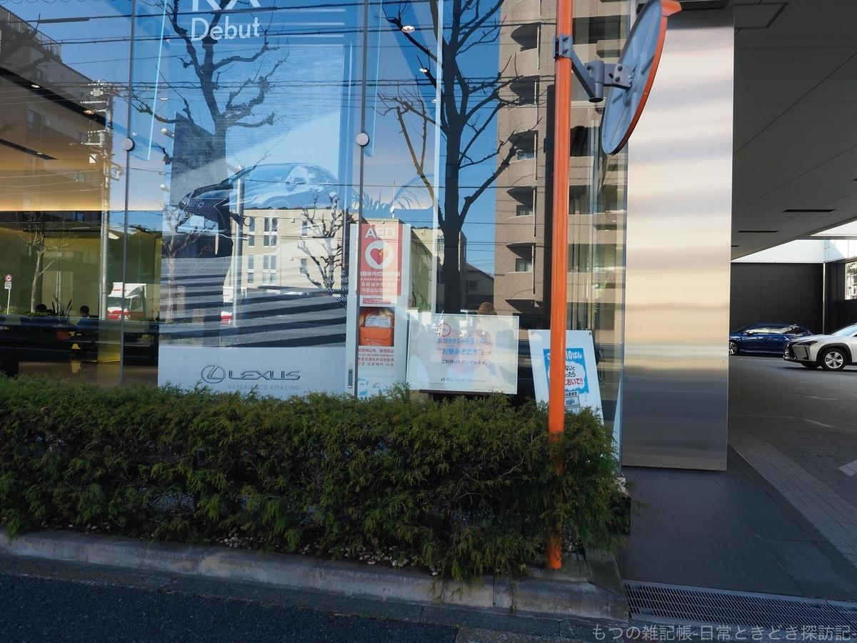 f:id:exceed-yukikaze:20200308140552j:plain