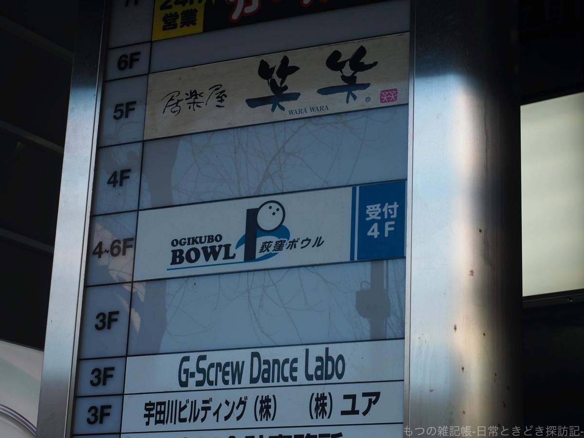 f:id:exceed-yukikaze:20200308142149j:plain