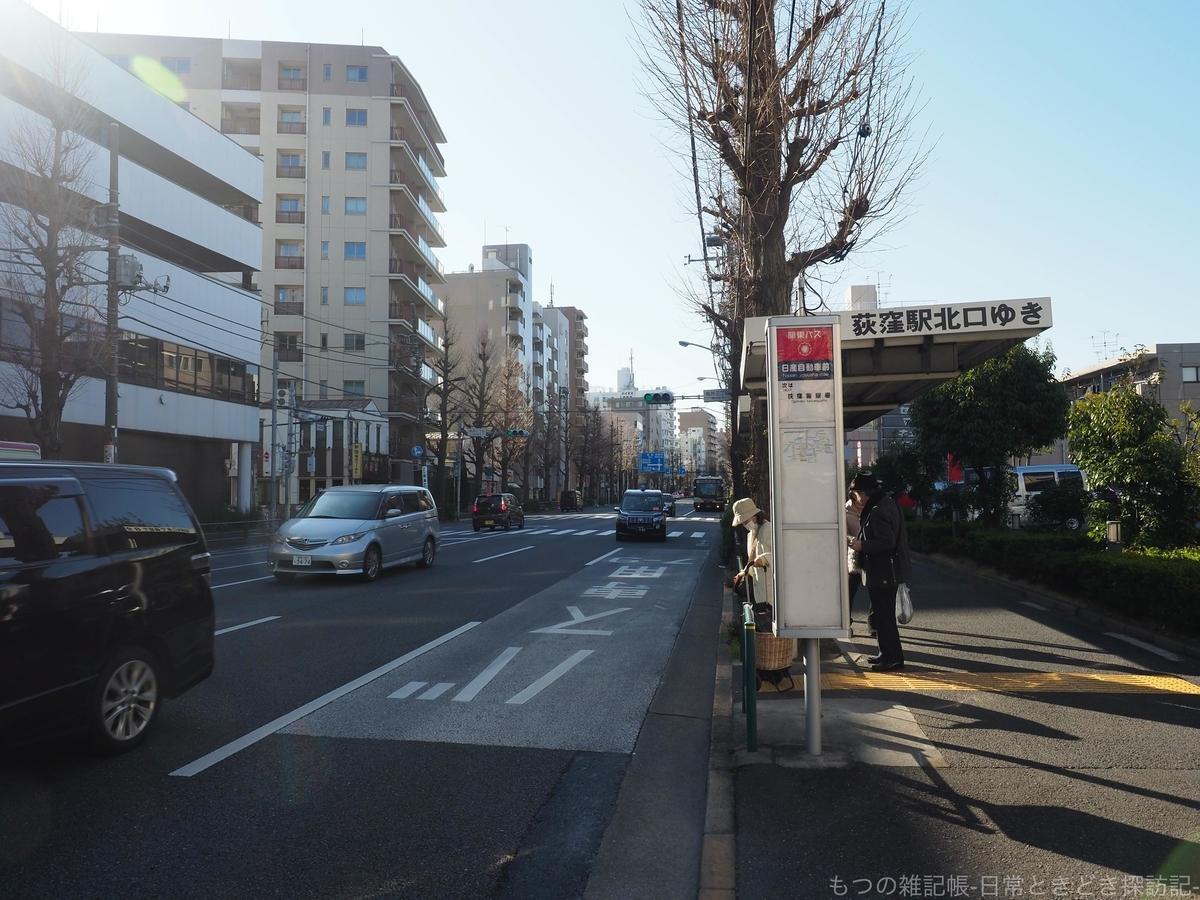 f:id:exceed-yukikaze:20200308142525j:plain
