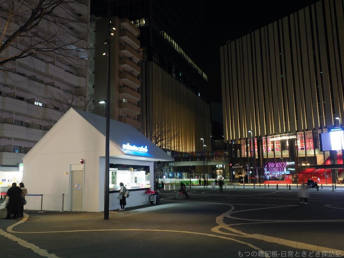 f:id:exceed-yukikaze:20200308143921j:plain