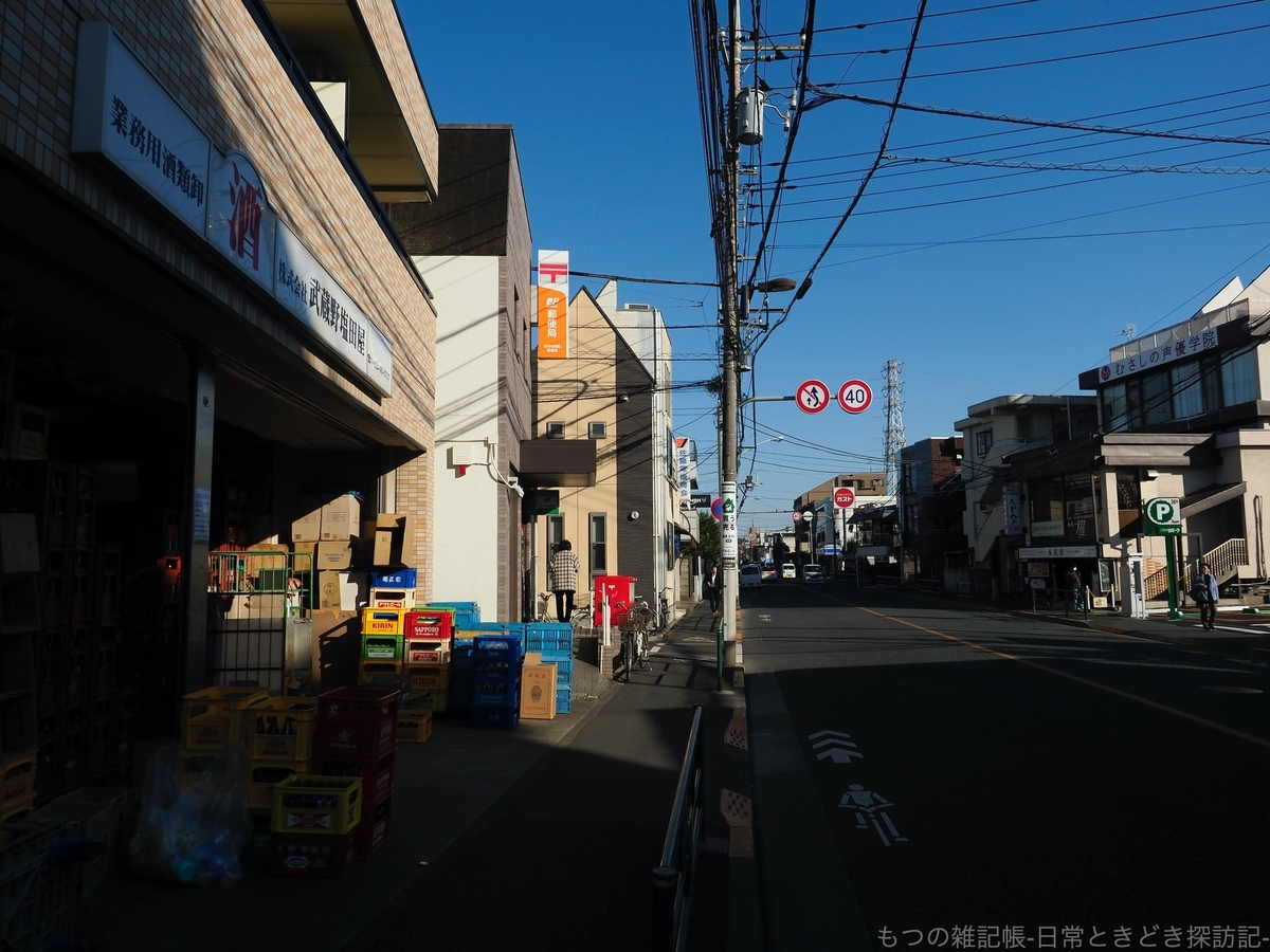 f:id:exceed-yukikaze:20200308144208j:plain