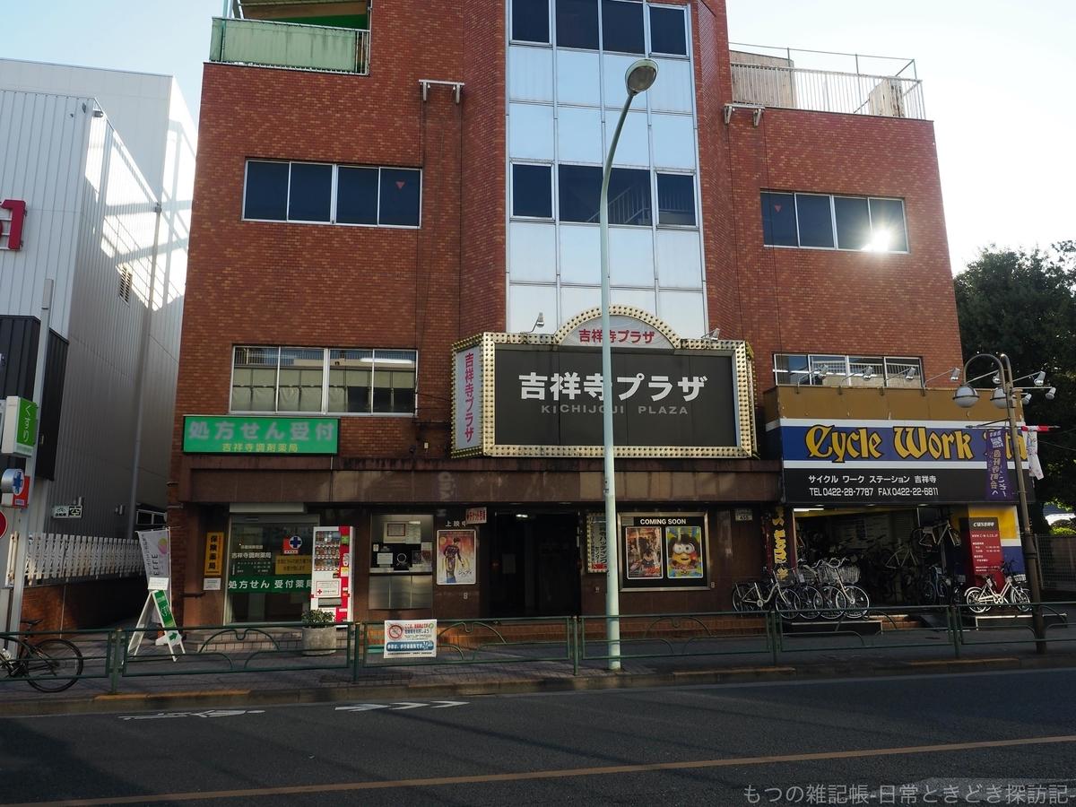 f:id:exceed-yukikaze:20200308144324j:plain