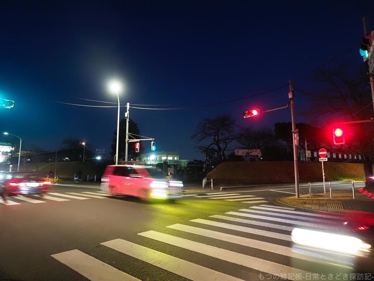 f:id:exceed-yukikaze:20200308152139j:plain