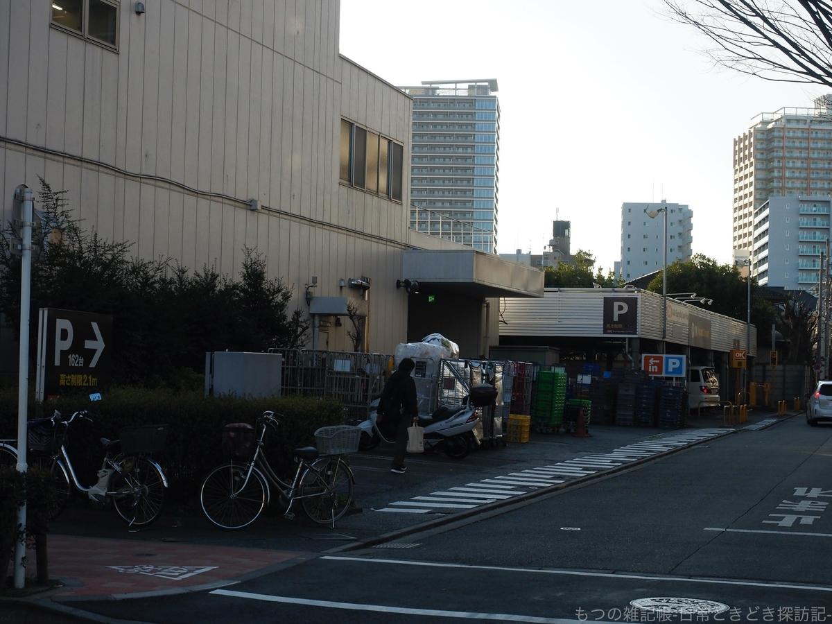 f:id:exceed-yukikaze:20200308155624j:plain