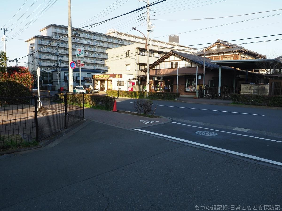 f:id:exceed-yukikaze:20200308155636j:plain