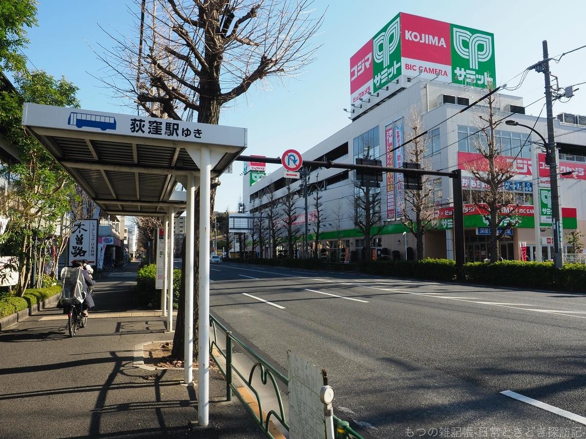f:id:exceed-yukikaze:20200308194931j:plain