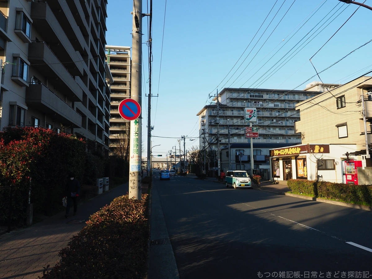 f:id:exceed-yukikaze:20200308195624j:plain