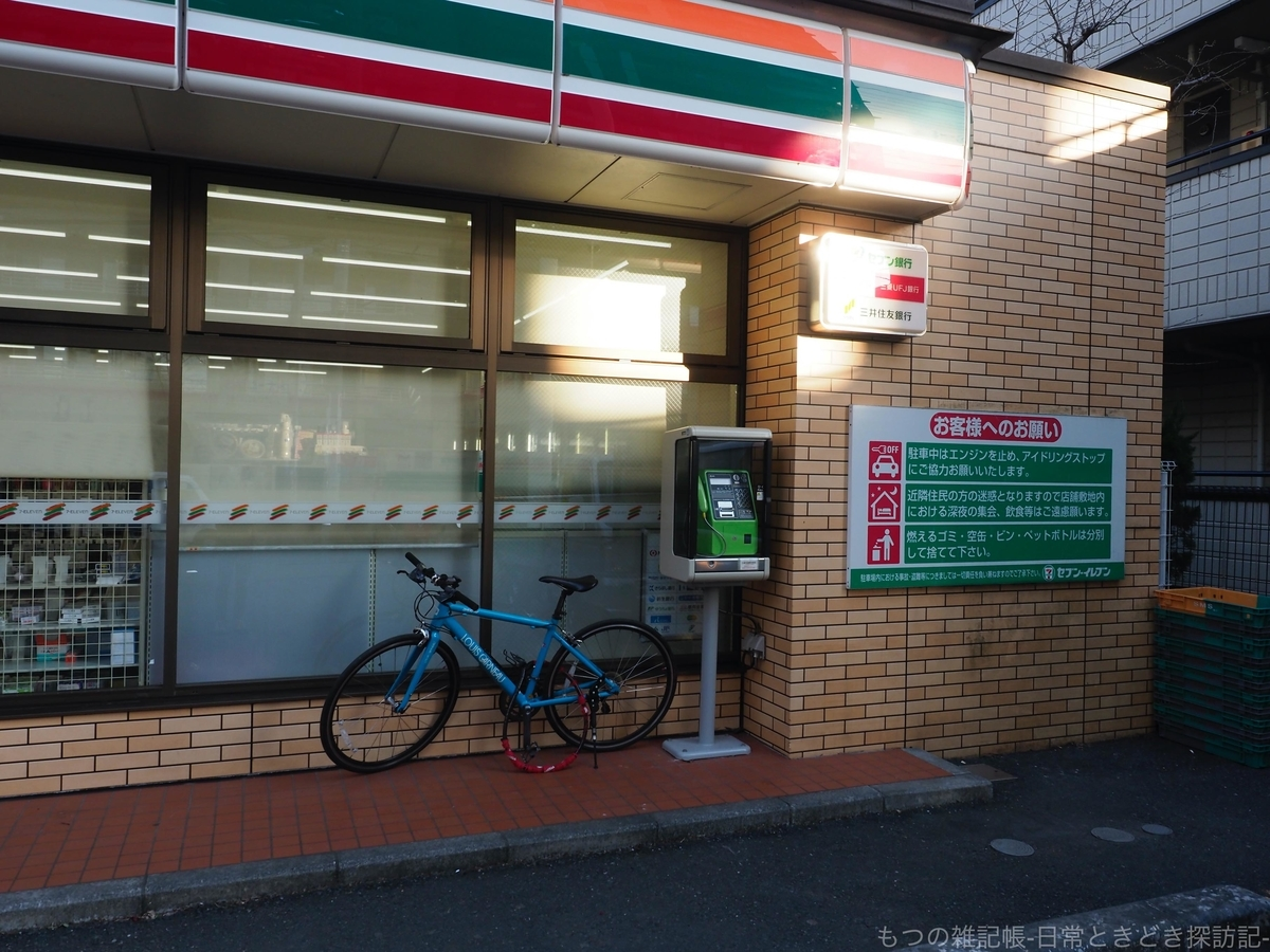f:id:exceed-yukikaze:20200308195735j:plain
