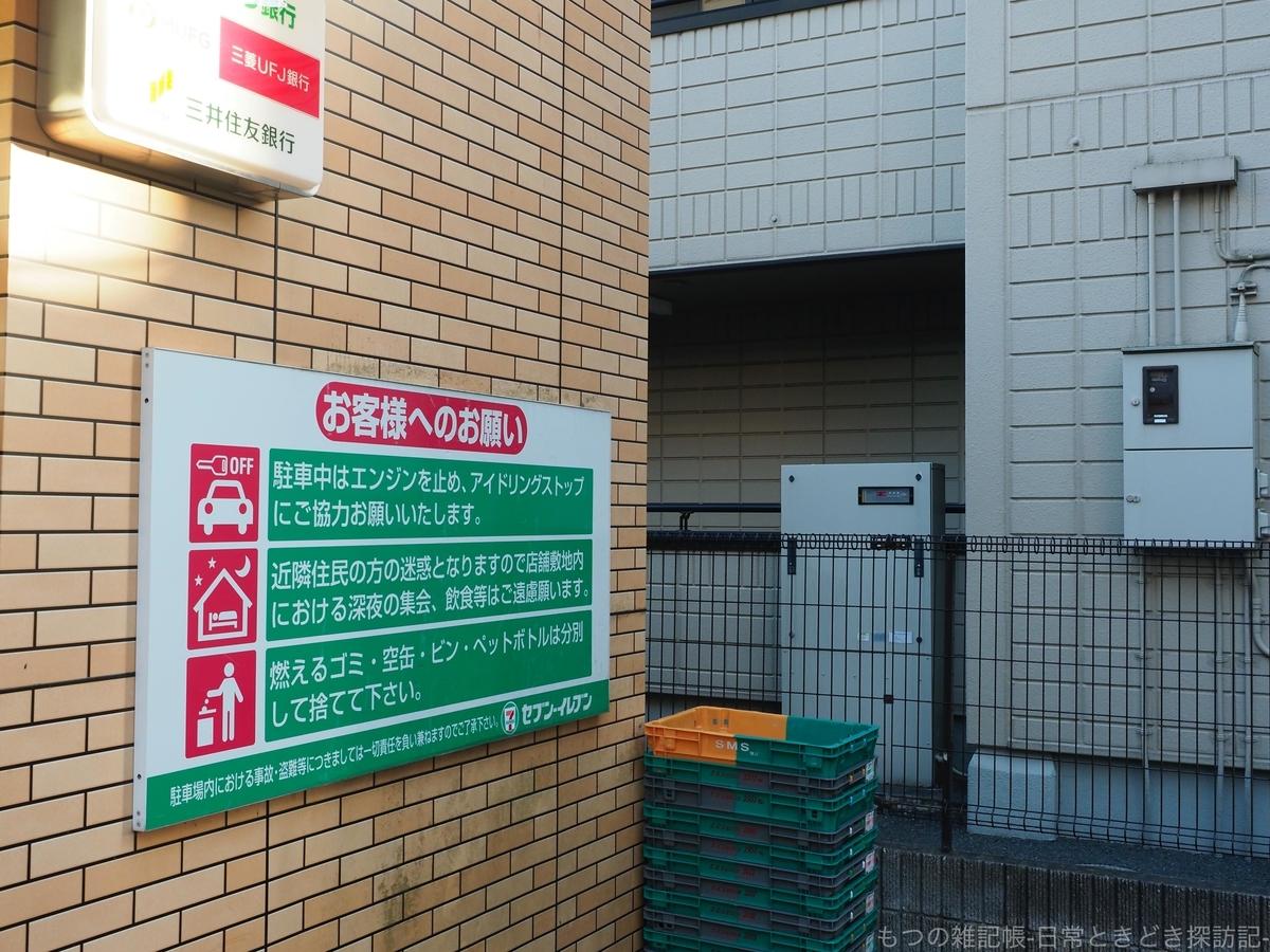 f:id:exceed-yukikaze:20200308195827j:plain