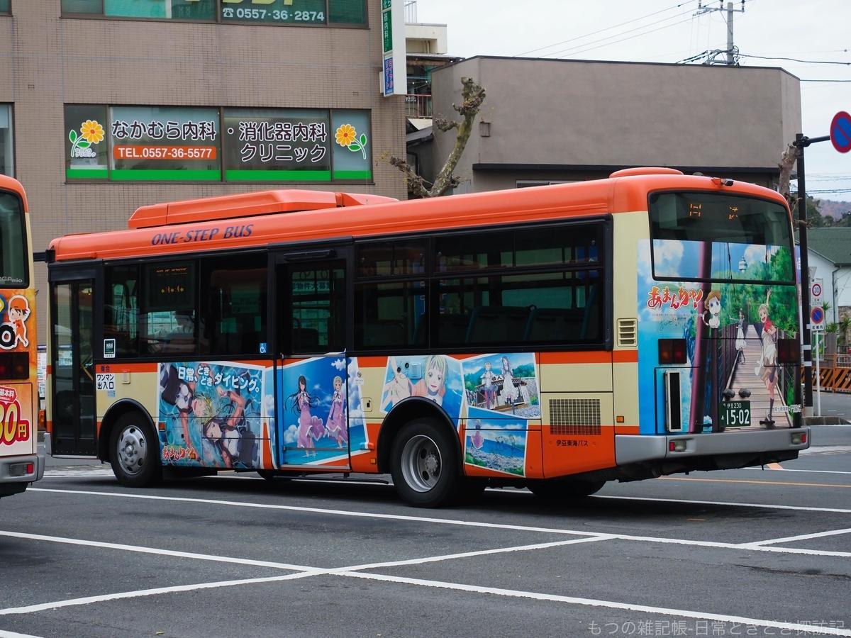 f:id:exceed-yukikaze:20200309212421j:plain