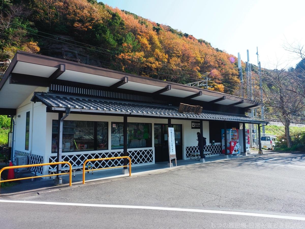 f:id:exceed-yukikaze:20200309212915j:plain
