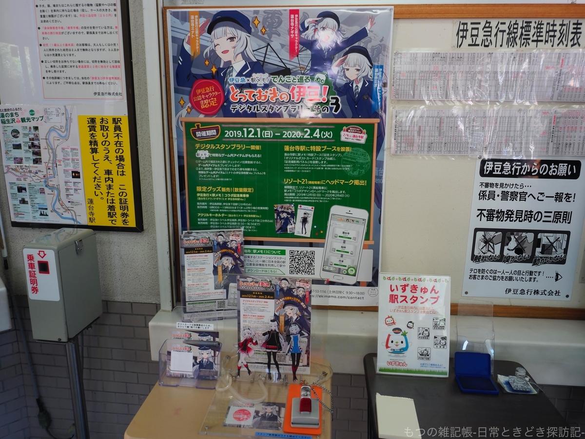 f:id:exceed-yukikaze:20200309212933j:plain