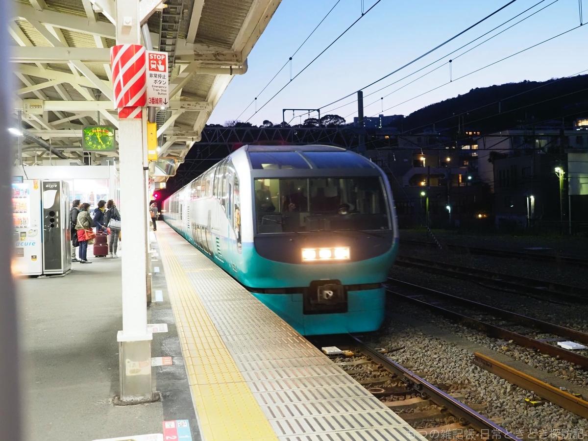 f:id:exceed-yukikaze:20200309213111j:plain