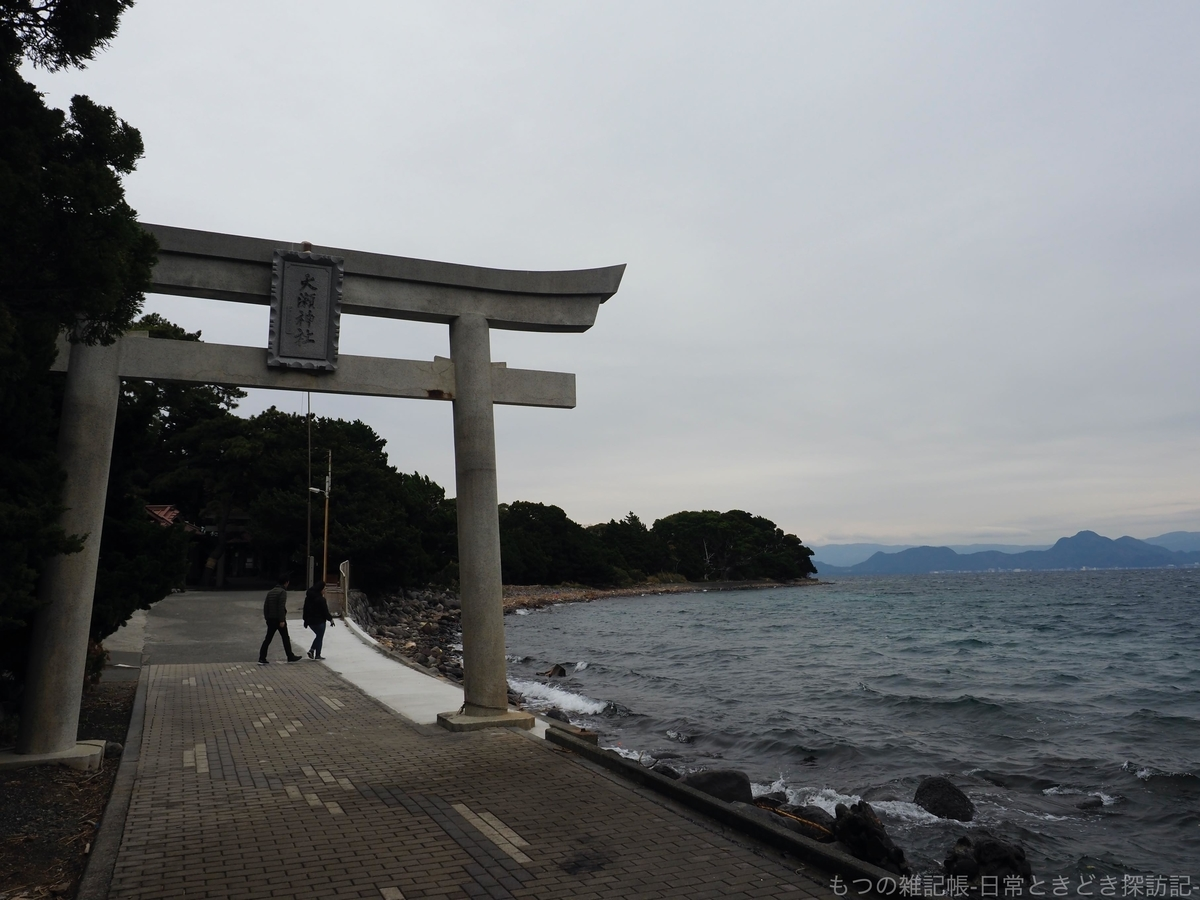 f:id:exceed-yukikaze:20200316213359j:plain