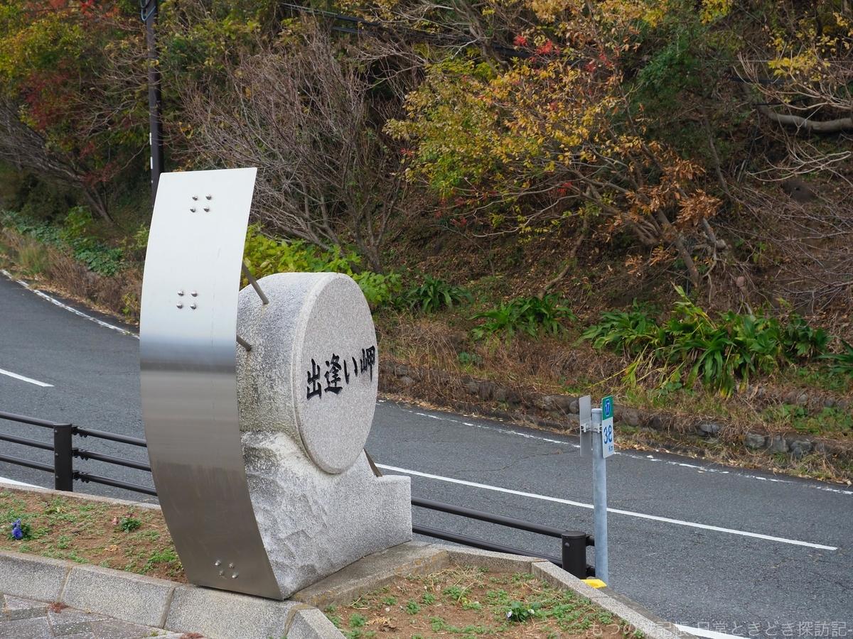 f:id:exceed-yukikaze:20200316213802j:plain