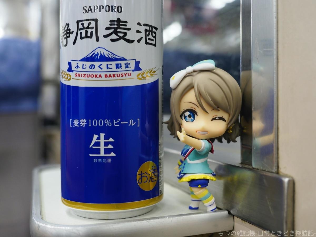 f:id:exceed-yukikaze:20200316215541j:plain