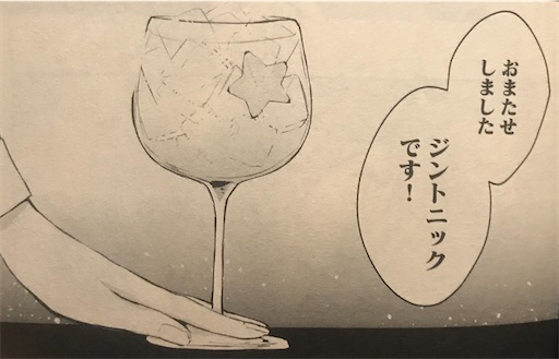 f:id:exceed-yukikaze:20200329181255j:plain