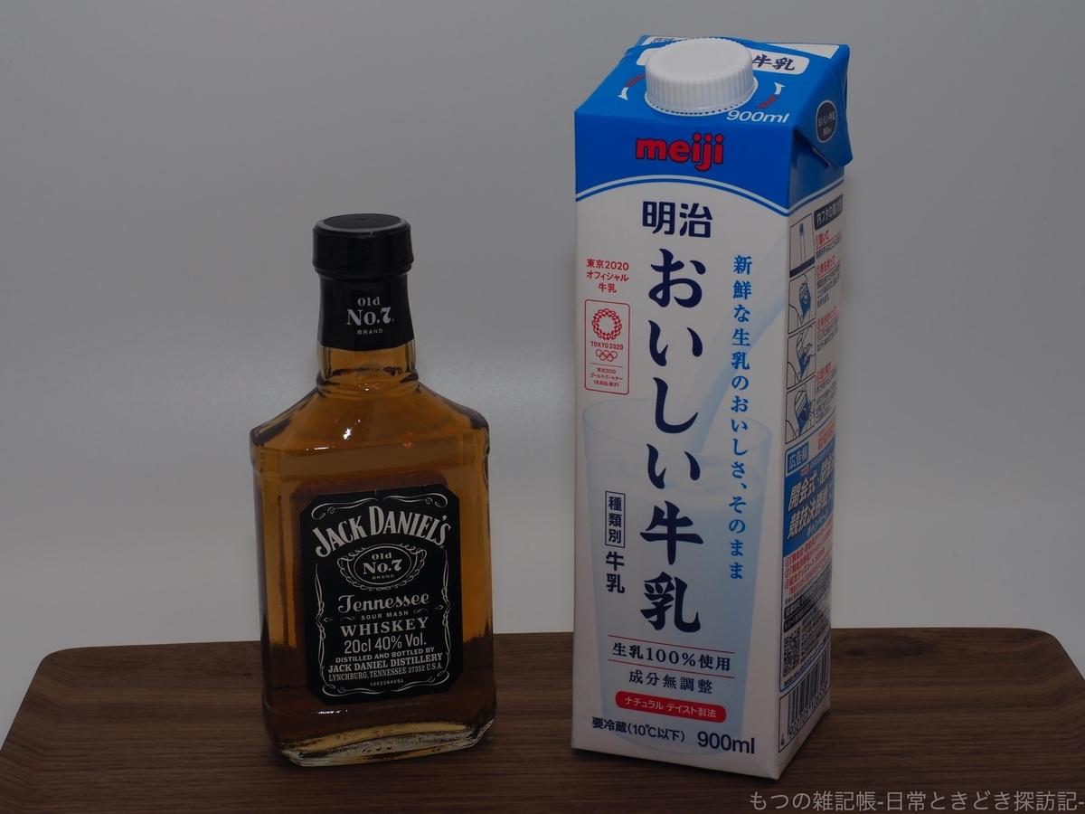 f:id:exceed-yukikaze:20200329223426j:plain