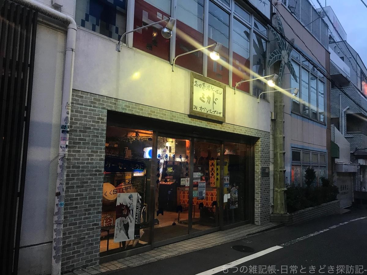 f:id:exceed-yukikaze:20200404154456j:plain