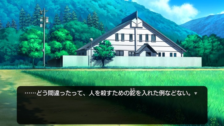 f:id:exceed-yukikaze:20200404215547j:plain
