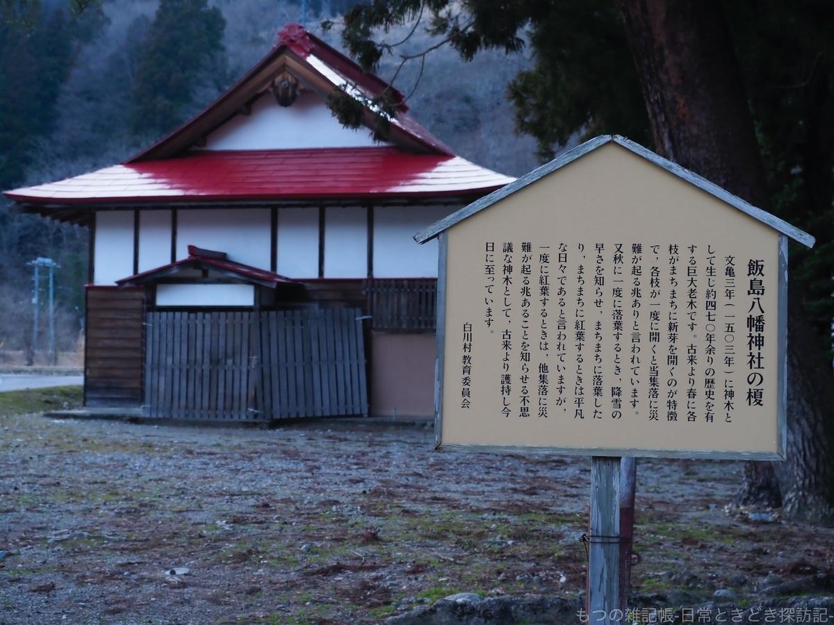 f:id:exceed-yukikaze:20200404220214j:plain