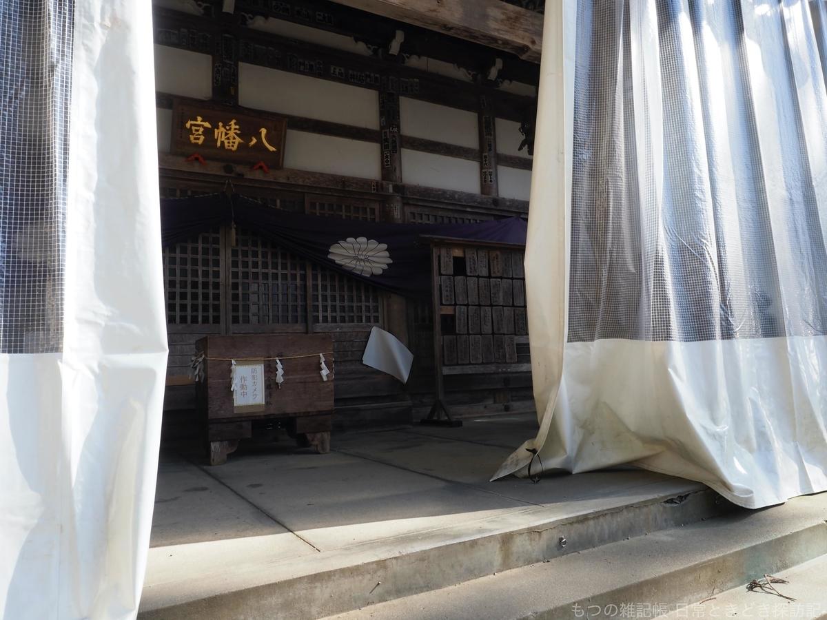 f:id:exceed-yukikaze:20200404220401j:plain