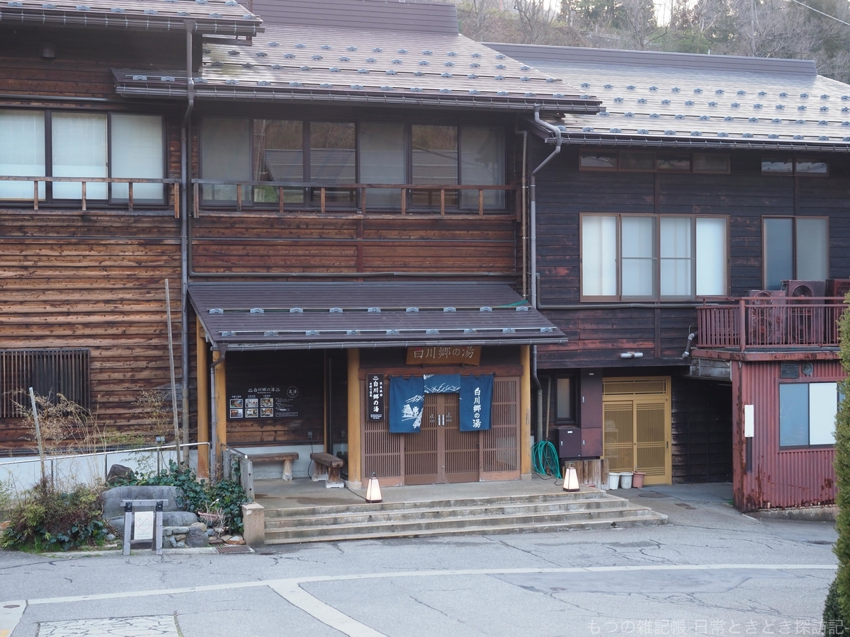 f:id:exceed-yukikaze:20200405163027j:plain