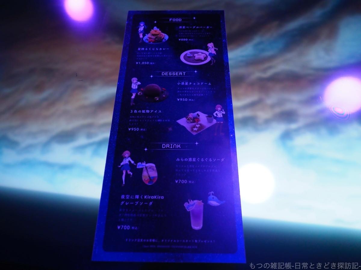 f:id:exceed-yukikaze:20200406215549j:plain
