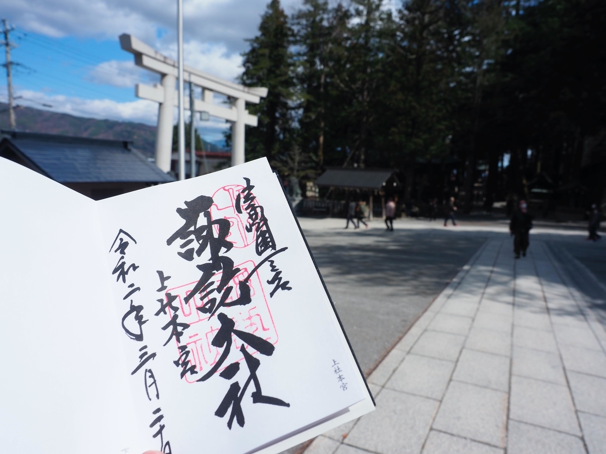 f:id:exceed-yukikaze:20200412203320j:plain