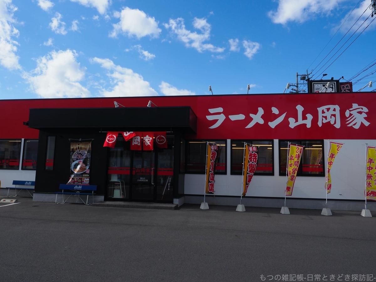 f:id:exceed-yukikaze:20200413015659j:plain