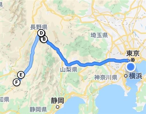f:id:exceed-yukikaze:20200413202330j:plain