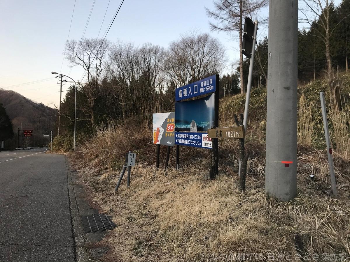 f:id:exceed-yukikaze:20200418210433j:plain