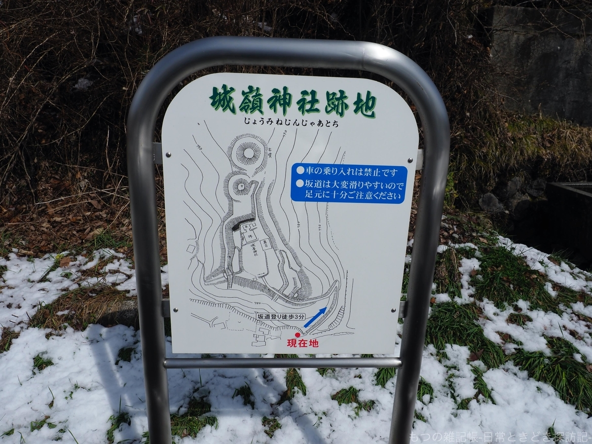 f:id:exceed-yukikaze:20200418211408j:plain